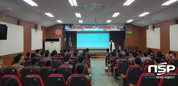 의성군은 16일 육군 제3260부대 5대대 부대원 100여 명을 대상으로 금연·절주 및 구강보건 교육을 실시했다. (사진 = 의성군)