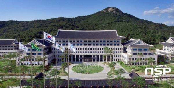 경상북도는 전국의 아름다운 여행지 100선 중 영예로운 1위를 차지한 경북 문경새재에서 2019 오감만족 맨발 페스티벌을 개최한다.