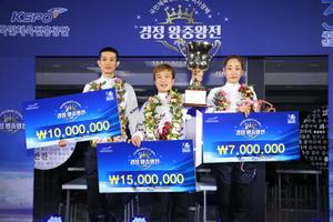 [NSP PHOTO][주간경정] 이사장배 왕중왕전, 최초 3번째 우승컵 등극 '심상철'...