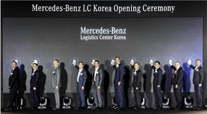 [포토]메르세데스 벤츠 코리아, 350억 원 투입 안성 부품물류센터 2배 확장