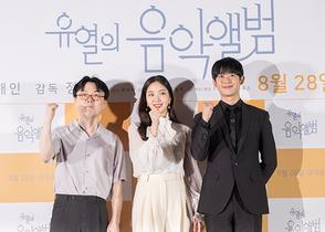 '유열의 음악앨범' 김고은·정해인 호흡 눈길…김고은