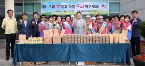 [NSP PHOTO]한국생활개선 태안군연합회, 우리 쌀 소비 촉진 홍보