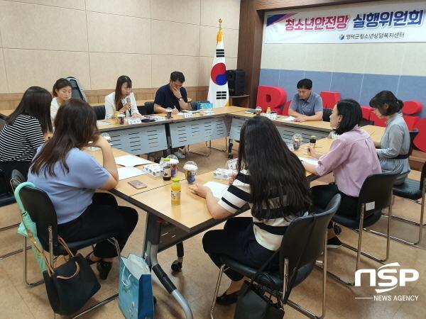 [NSP PHOTO]영덕군 청소년상담복지센터,  '청소년안전망 실행위원회' 3차 회의 개최