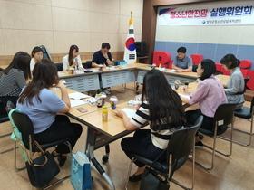 [NSP PHOTO]영덕군 청소년상담복지센터,  '청소년안전망 실행위원회' 3차 회의 개최...