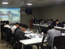 [NSP PHOTO]영덕군, 신재생에너지산업 혁신단지 기업유치 설명회 개최...