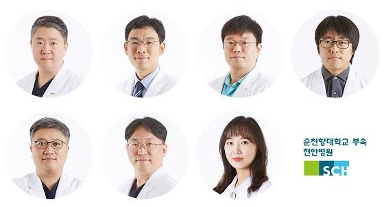 ▲순천향대천안병원 교수 7명이 2019년도 하반기 생애 첫 연구사업에 선정됐다. (사진 = 순천향대천안병원)