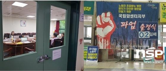 (왼쪽부터) 이은숙 국립암센터 원장이 주말인 7일 행정동 3층 상황실에서 직원들과 함께 파업 대책을 논의하고 있다(좌) 파업 2일째인 국립암센터 병원 로비 모습(우) (사진 = 강은태 기자)
