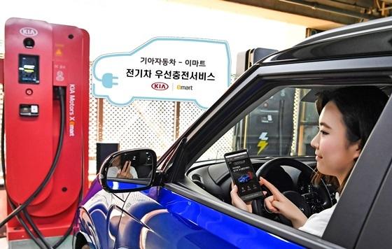 기아차 전기차 우선충전서비스 (사진 = 기아차)