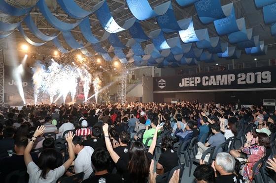 JEEP CAMP 2019_공연 (사진 = 지프)