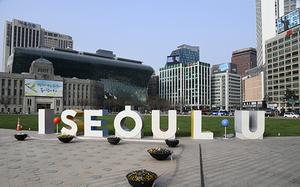 [포토]서울시, ICT 박람회 美 CES 첫 참가…24개 혁신기업 모집