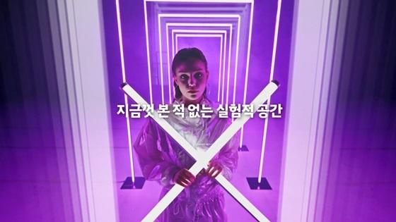 현대 모터스튜디오 뮤직 페스티벌 STAGE X 이미지 (사진 = 현대차)