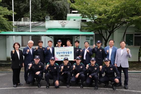 성남시의회 의장단에서는 807 의경대를 방문해 소속 대원들의 노고를 격려하고 위문품을 전달하는 가운데 기념촬영을 하고 있다. (사진 = 성남시의회)