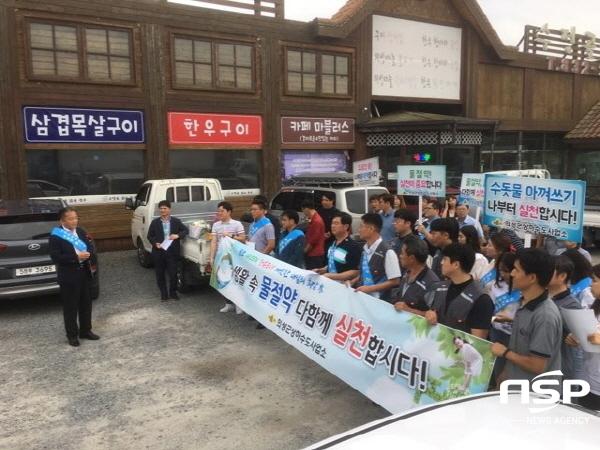 의성군은 11일 추석 명절을 맞아 금성면 전통시장 일원에서 수돗물 아껴쓰기·물사랑 실천 캠페인을 실시했다. (사진 = 의성군)