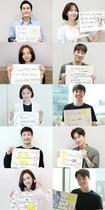 [포토]김성균·서은수·금새록 UL엔터 배우 10인, '한가위' 삼행시로 이색 추석 인사