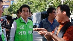 [포토]정동영 민주평화당 대표, 추석대목 실종 재래시장 방문