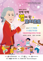 [NSP PHOTO]안동문화예술의전당, 상설공연 해피 데이 콘서트 시리즈 개최