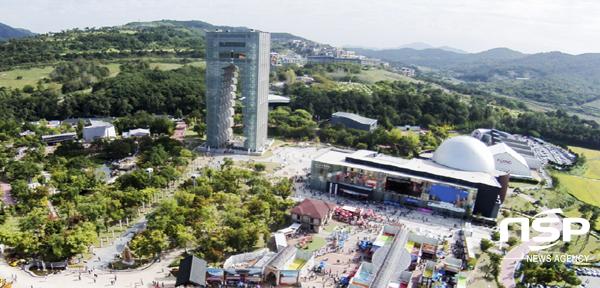 경주세계문화엑스포공원. (사진 = 경주엑스포)