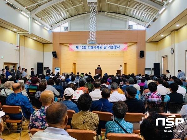 나주시가 17일 개최한 제12회 치매극복의 날 기념행사. (사진 = 나주시)
