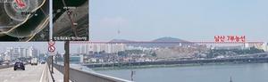 [NSP PHOTO]서울 한남2구역, 해발 90m 이하 재개발 결정