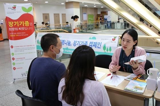 생명나눔 장기 기증 희망 등록 캠페인 모습 (사진 = 순천향대 부천병원)