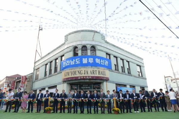 전라남도혁신박람회 개막 (사진 = 목포시)