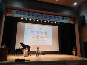 [포토]전국 최초 '경기교육 청렴공연단'…청렴문화 확산