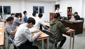 [포토]한국환경문화사랑, 9월 정기 월례회의 개최