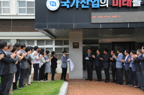 [포토]여수 한영대학교, 대한민국 혁신전문대학 '지정'