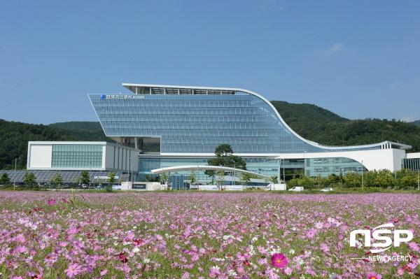 한국가스공사 본사 전경
