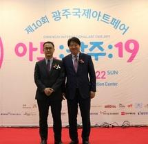 [포토]유디치과, 제10회 광주국제아트페어 후원