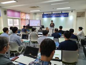 [포토]경북교육청, '발명·메이커교육으로 미래를 여는 경북교육' 연수 개최