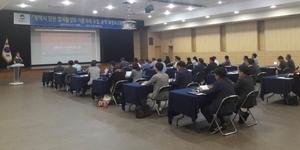 [포토]평택시, 민·관 협치활성화 기본계획 수립 용역 최종보고회 개최