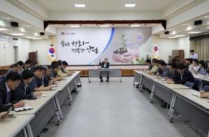 [포토]안성시, 시민체육대회·포도축제 등 주요 행사 전면 취소