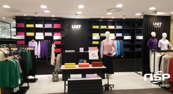 롯데백화점 포항점 3층에 입점한 니트 전문 브랜드 유닛 (사진 = 포항점)