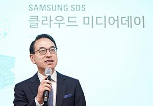 [NSP PHOTO]삼성SDS 하이브리드 클라우드 플랫폼 발표…다양한 클라우드 관리