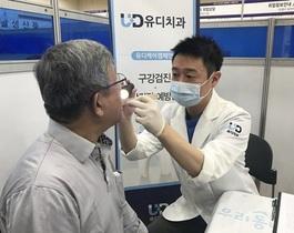 [NSP PHOTO]유디치과, 은평구 구직자 대상 구강건강 교육·검진 실시...