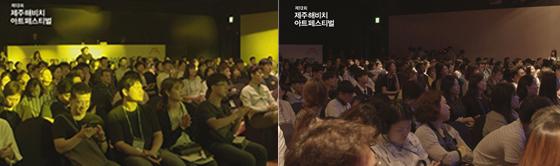 한국문화예술회관연합회에서 제시한 현장 사진. (사진 = 한국문화예술회관연합회)