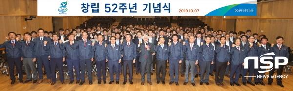 DGB대구은행(139130)은 7일 수성동 본점에서 임직원 350여명이 참석한 가운데 제52주년 기념행사를 개최했다. (사진 = DGB금융지주)