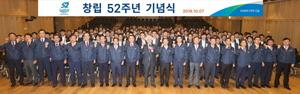 [NSP PHOTO]DGB대구은행, 창립 52주년 기념식 실시