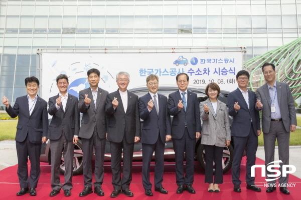 한국가스공사는 8일 대구 본사에서 업무용 수소차 시승식를 갖고 관계자들이 기념촬영을 했다. (사진 = 한국가스공사)