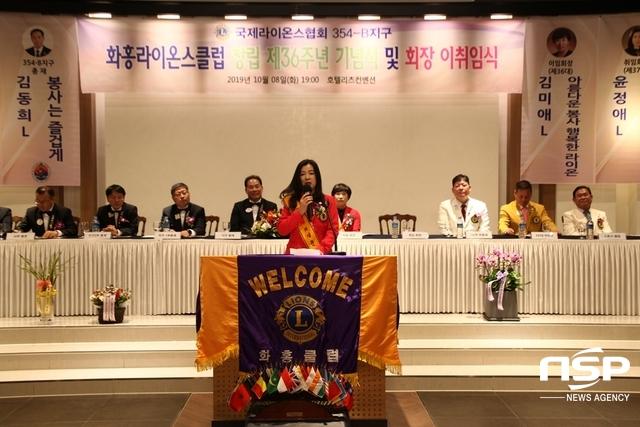윤정애 신임회장이 취임사를 전하고 있다. (사진 = 남승진 기자)