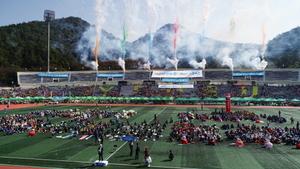 [NSP PHOTO]여수시민의 날·시민체육대회 15~16일 개최