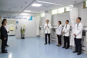 [NSP PHOTO]전주 예수병원, 전북 최초 고압산소치료기 도입