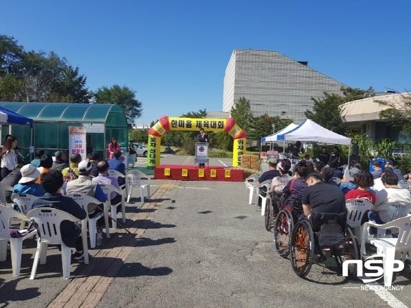 포항시장애인종합복지관은 지난 11일 장애인종합복지관에서 이용자와 자원봉사자, 지역주민 등 300여 명이 참여한 가운데 2019 포항시장애인복지관 가을운동회를 개최했다. (사진 = 포항시)