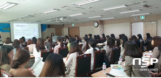 전남교육청이 지난 12일 가진 유치원 신규교사 학교자치 실행연수, (사진 = 전남교육청)