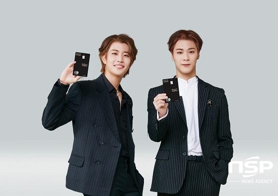 [NSP PHOTO]전북은행, '신세계면세점 SSG(쓱)카드' 출시