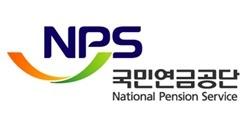 [NSP PHOTO]국민연금공단, '국민연금 투자 311개 기업 주가 –6.95%' 언론보도 해명