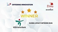 [NSP PHOTO]KEB하나은행, 'Efma-Accenture CIG 금융혁신 시상식 금상' 수상
