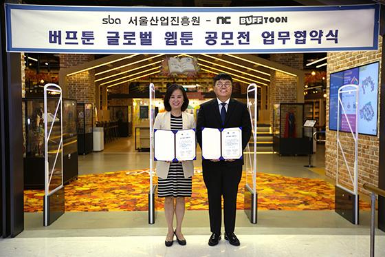[NSP PHOTO]엔씨 버프툰, 서울산업진흥원과 웹툰 공모전 개최 MOU 체결
