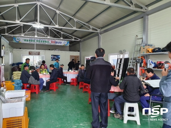 [NSP PHOTO]성주군, '귀농귀촌인 주민초청행사' 어울림 한마당 개최